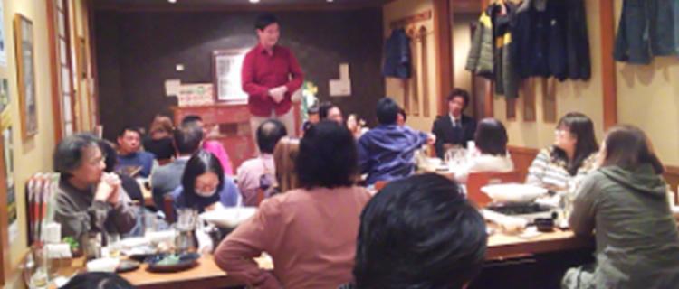 双明親睦会主催の飲み会開催